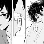 【鬼滅の刃漫画】超可愛いかまぼこ軍だな [210]