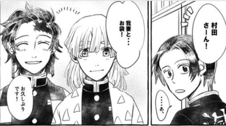 【鬼滅の刃漫画】超かわいい鬼駆除軍との面白い話 #2302