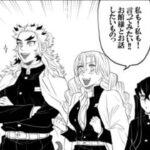 【鬼滅の刃漫画】超かわいい鬼駆除軍との面白い話 #2303