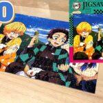 ジグソーパズル【300ピース】鬼滅の刃 アニメ 炭治郎と善逸と伊之助 jigsaw puzzle 300pieces Demon Slayer Kimetsu no Yaiba anime