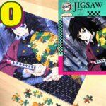 ジグソーパズル【300ピース】鬼滅の刃 アニメ 冨岡義勇 jigsaw puzzle Demon Slayer Kimetsu no Yaiba tomioka giyu anime