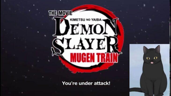【海外のニュース:海外の反応】鬼滅の刃無限列車のアメリカで4月23日上映決定!!
