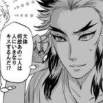 【鬼滅の刃漫画】伊黒小芭内と友達#483