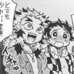 【鬼滅の刃漫画】伊黒小芭内と友達#485