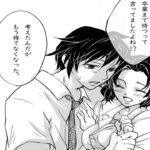 【鬼滅の刃漫画】バタフライ日記#5
