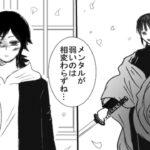 【鬼滅の刃漫画】伊黒小芭内と友達#513