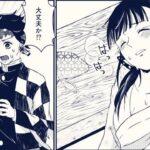【鬼滅の刃漫画】平和が戻った後#7話