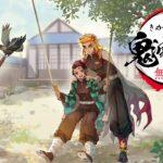 【鬼滅の刃】煉獄さんと千寿郎が夢の中で会話するシーンのBGM【Demon Slayer OST】【感動】