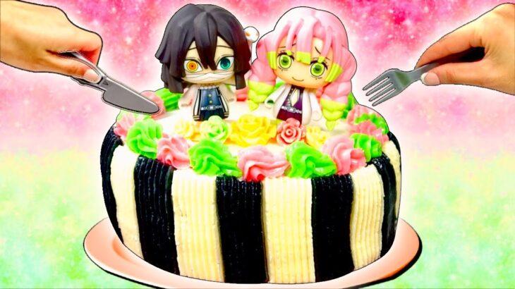 """【最高に可愛い❣️】鬼滅の刃の甘露寺蜜璃×井黒小芭内""""手作りおばみつケーキ""""DIY💖アニメキャラ弁のような実写漫画料理を作ってみた♪Demon Slayer cake cooking."""