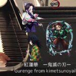 紅蓮華 ー鬼滅の刃ー (Gurenge from kimetsunoyaiba)