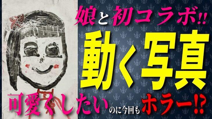 [MADじゃない方]栗花落カナヲ風 ファンのみんな、娘よ、何だかゴメンね(;´・ω・)