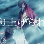【MAD】鬼滅の刃×IMAGINARY LIKE THE JUSTICE