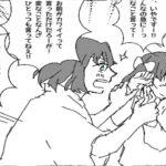 【鬼滅の刃漫画】鬼滅漫画まとめP29