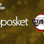 鬼滅の刃 Q posket-竈門炭治郎-Ⅱ