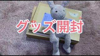 【開封動画】マンガ展 blグッズ & アニメグッズ 鬼滅の刃