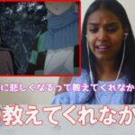 【鬼滅の刃ep1 海外の反応】1話から既に号泣!【アニメきめつのやいば日本語字幕】
