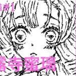 恋柱【鬼滅の刃】甘露寺蜜璃のイラストを一発描きで描いてみた!