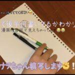 【鬼滅の刃】今回はカナヲちゃんのイラスト描いてみた。下書き編