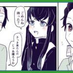 【鬼滅の刃漫画】かなつゆりの秘話 #19