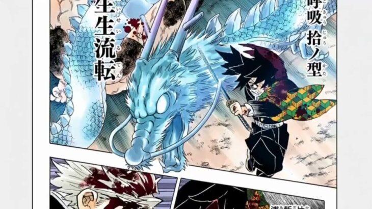 語 202 フル 話 刃 日本 の 滅 鬼 Anime Movies