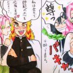 【鬼滅の刃漫画】鬼滅の刃アニメシーズン2  # 73
