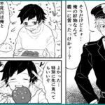 【鬼滅の刃漫画】 超かわいい軍隊2021年 #114