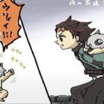 【鬼滅の刃漫画】 超かわいい軍隊2021年 #116