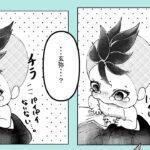 【鬼滅の刃漫画】 超かわいい軍隊2021年 #124