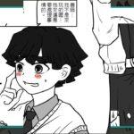 【鬼滅の刃漫画】 超かわいい軍隊2021年 #125