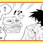 【鬼滅の刃漫画】 超かわいい軍隊2021年 #155