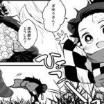 【鬼滅の刃漫画】 超かわいい軍隊2021年 #180
