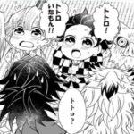 【鬼滅の刃漫画】 超かわいい軍隊2021年 #37