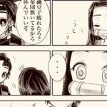 【鬼滅の刃漫画】 超かわいい軍隊2021年 64