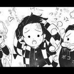 【鬼滅の刃漫画】 超かわいい軍隊2021年 #64