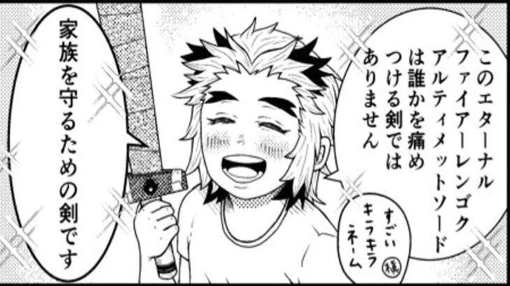 【鬼滅の刃漫画】 超かわいい軍隊2021年 #73