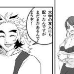 【鬼滅の刃漫画】かわいいかまぼこ隊 2021#1630