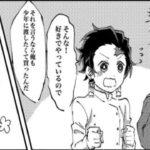 【鬼滅の刃漫画】かわいいかまぼこ隊 2021#1643