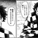 【鬼滅の刃漫画】かわいいかまぼこ隊 2021#1644