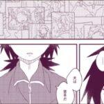 【鬼滅の刃漫画】かわいいかまぼこ隊 2021~1676
