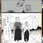 【鬼滅の刃漫画】かわいいかまぼこ隊 2021~1680
