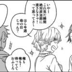 【鬼滅の刃漫画】かわいいかまぼこ隊 2021#1682
