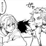 【鬼滅の刃漫画】かわいいかまぼこ隊 2021#1686