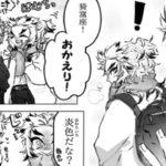 【鬼滅の刃漫画】かわいいかまぼこ隊 2021#1707