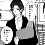 【鬼滅の刃漫画】かわいいかまぼこ隊 2021#1727