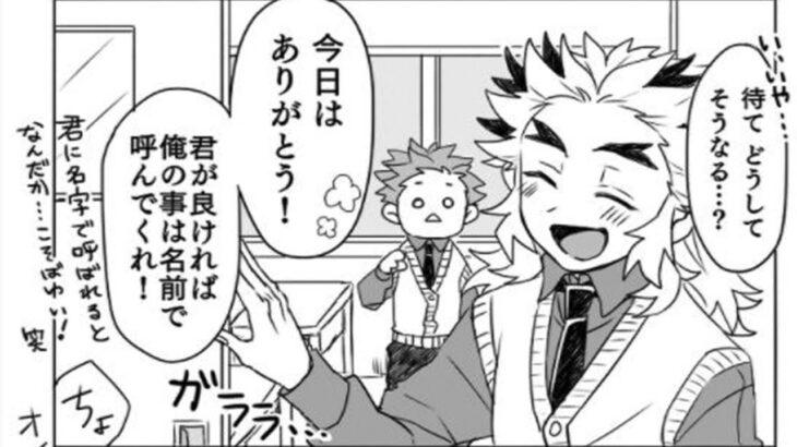 【鬼滅の刃漫画2021】かわいいかまぼこ隊2021 #3015