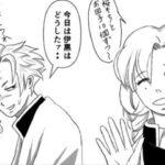 【鬼滅の刃漫画2021】かわいいかまぼこ隊#3028