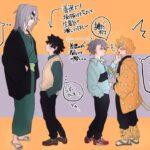 【鬼滅の刃漫画2021】かわいいかまぼこ隊#3065