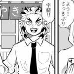 【鬼滅の刃漫画】不思議な物語 [210]