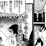 【鬼滅の刃漫画】超かわいい鬼駆除軍との面白い話 #2432