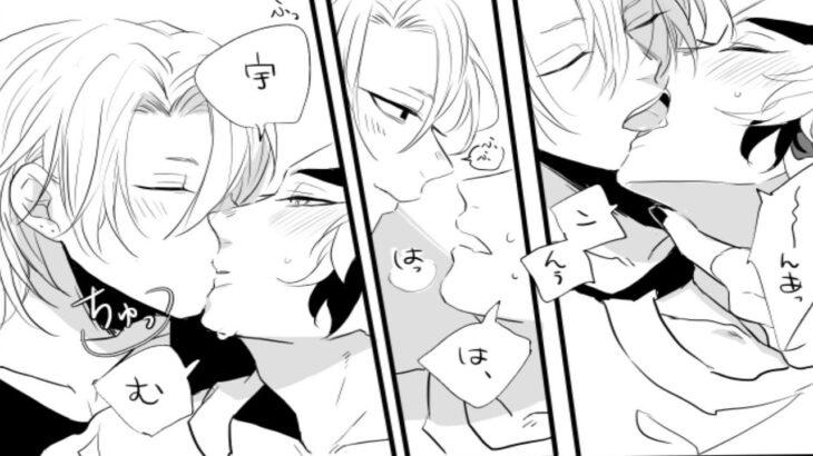 【鬼滅の刃漫画】超可愛いかまぼこ軍だな [245]